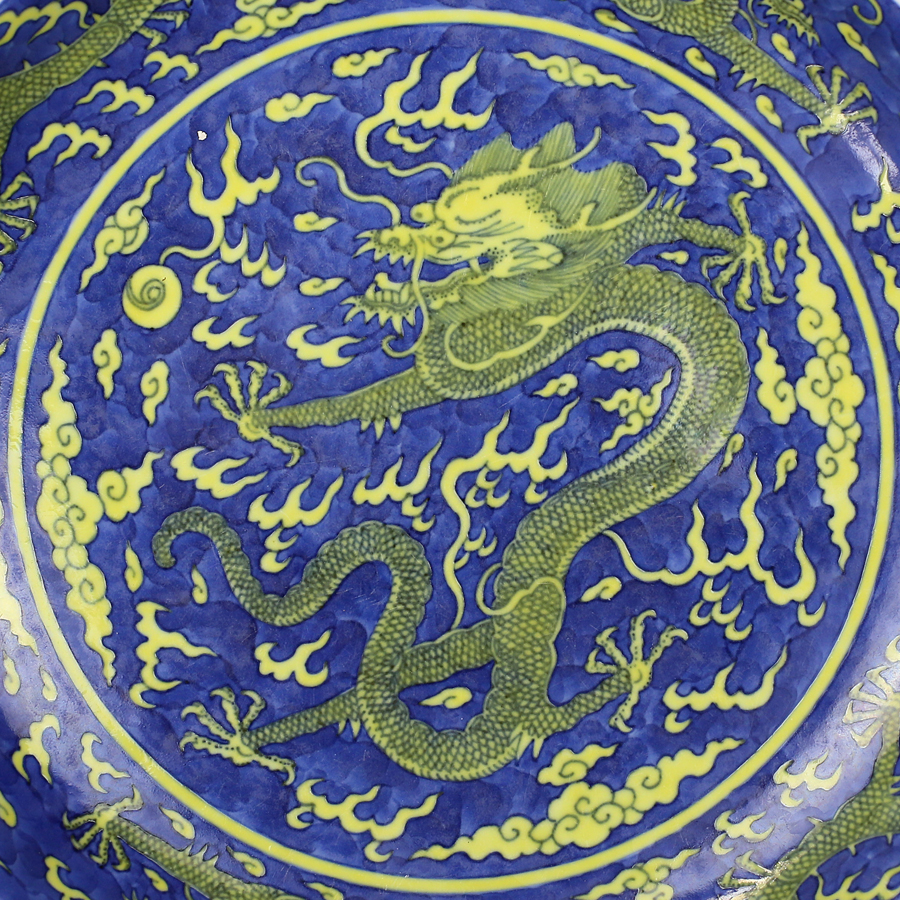 Imperial Qianlong Underglaze Blue Yellow Enameled Dragon Dish