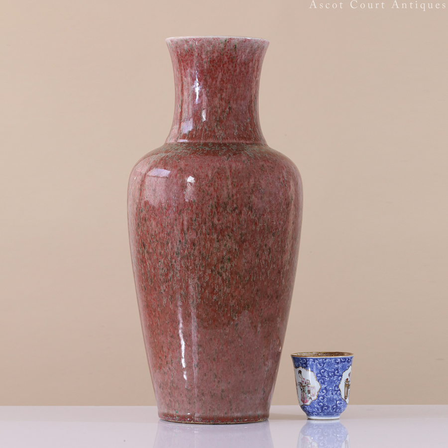 19th century Qing Dynasty Peachbloom Monchrome Porcelain Vase