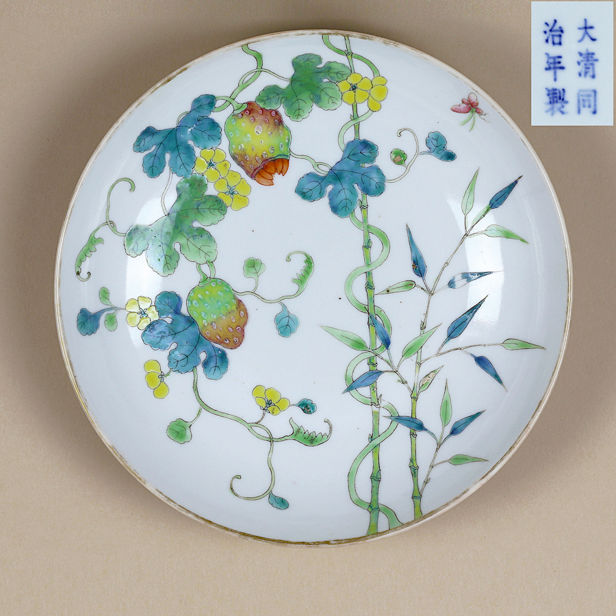 Tongzhi Mark & Period Famille Rose 'Balsam Pear' Dish