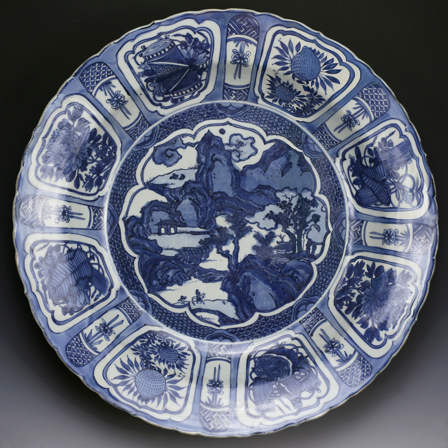 Ming Wanli Kraak Charger With Landscape Scene