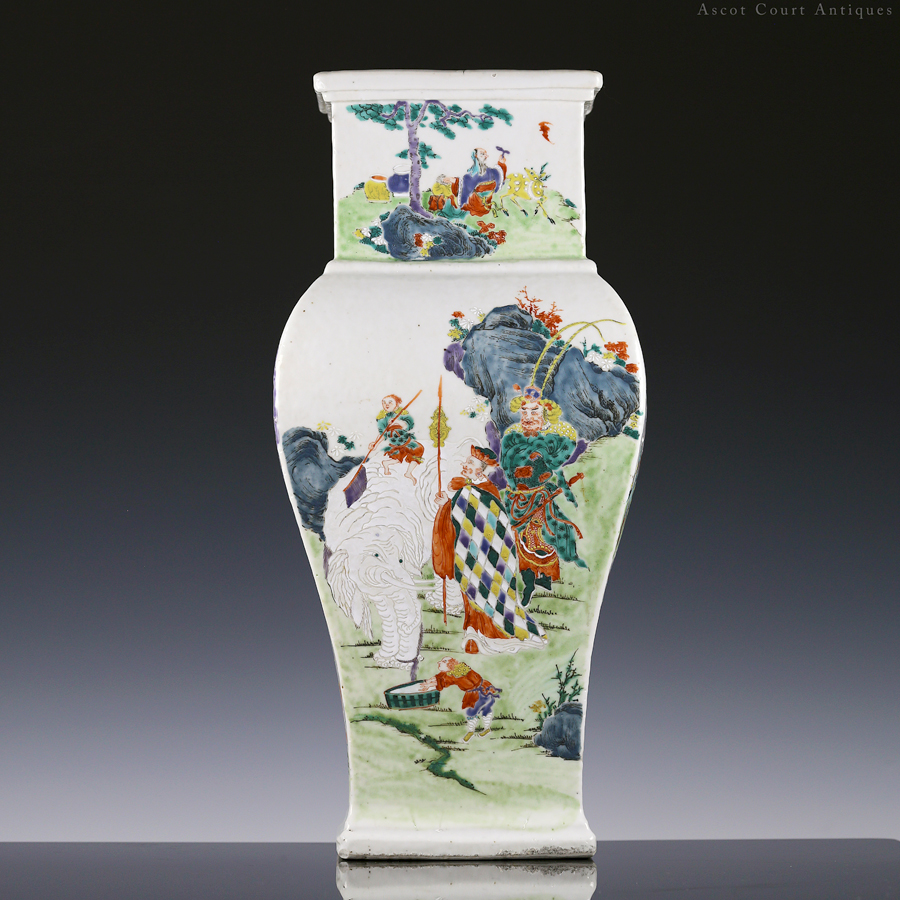 Yongzheng Famille Rose 'Washing The Elephant' Vase