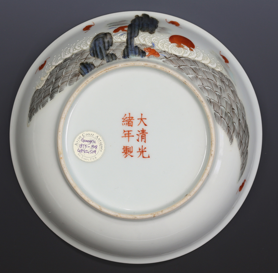 Guangxu Mark and Period 'Birthday' Dish