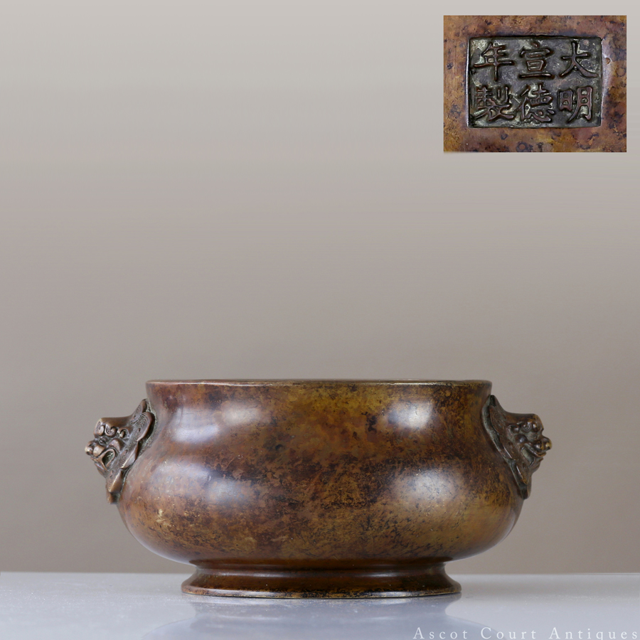 17th c 'Xuande' Bronze Censer