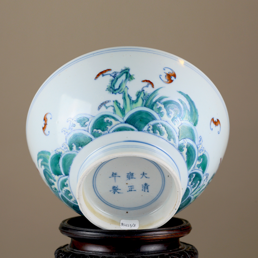 Yongzheng 'Rocks, Waves, Bats' Doucai Bowl 清雍正 斗彩寿山福海大碗