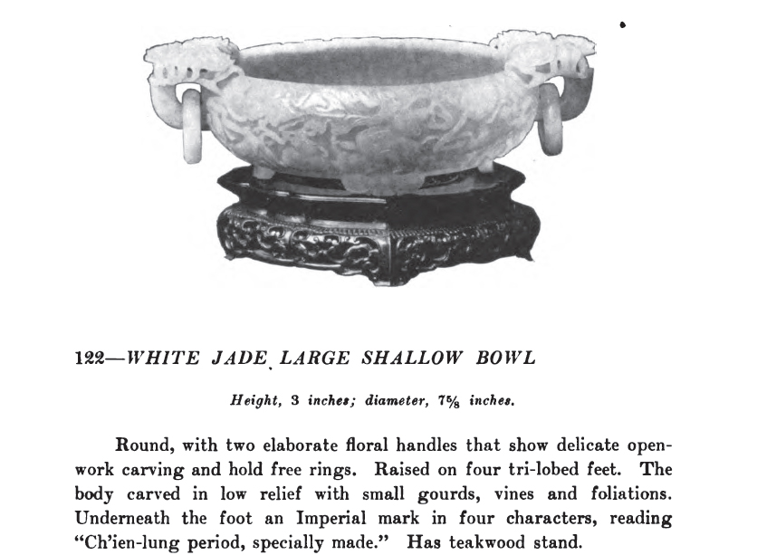 """Lot 122: a Qianlong period white jade """"marriage"""" bowl, which were popular status symbols amongst the Manchu nobility"""