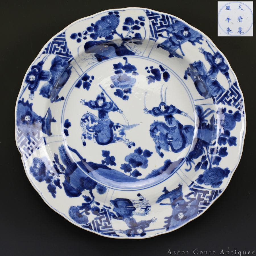 Kangxi Mark and Period Blue and White Figural Plate 清康熙 青花人物图盘