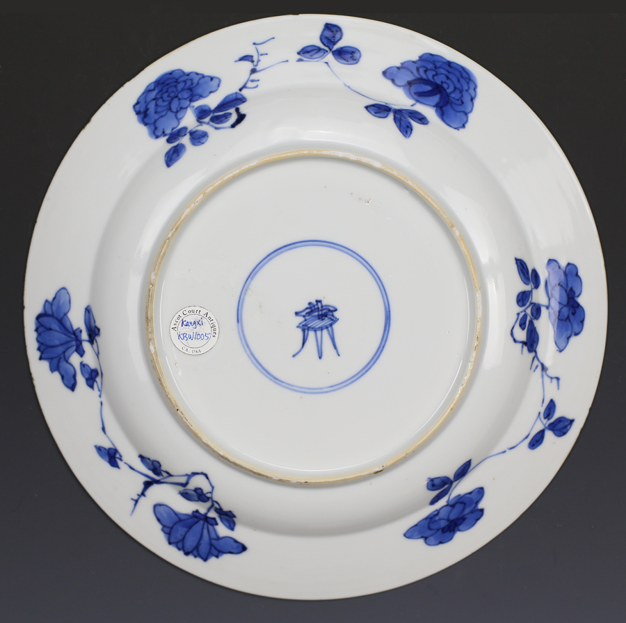 Kangxi Blue and White Plate With Pheasants Among Flora
