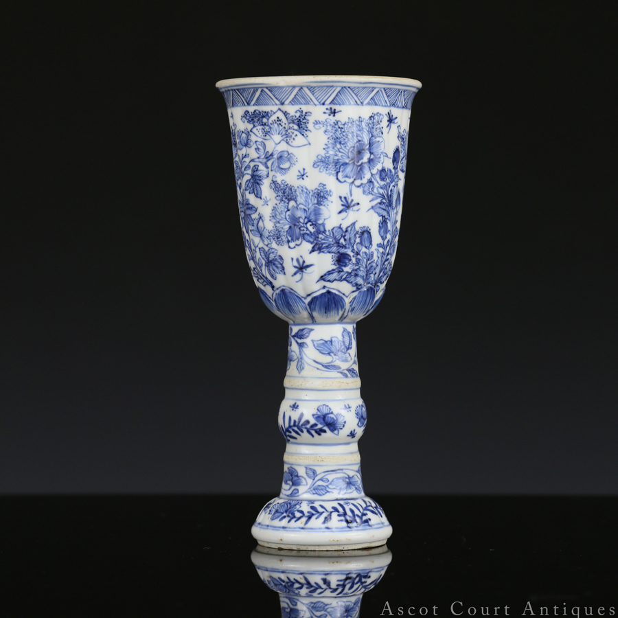 Kangxi Blue And White Goblet