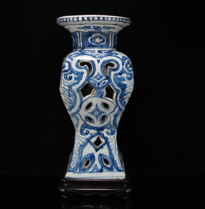 Ming Wanli Reticulated Blue and White Incense Stand