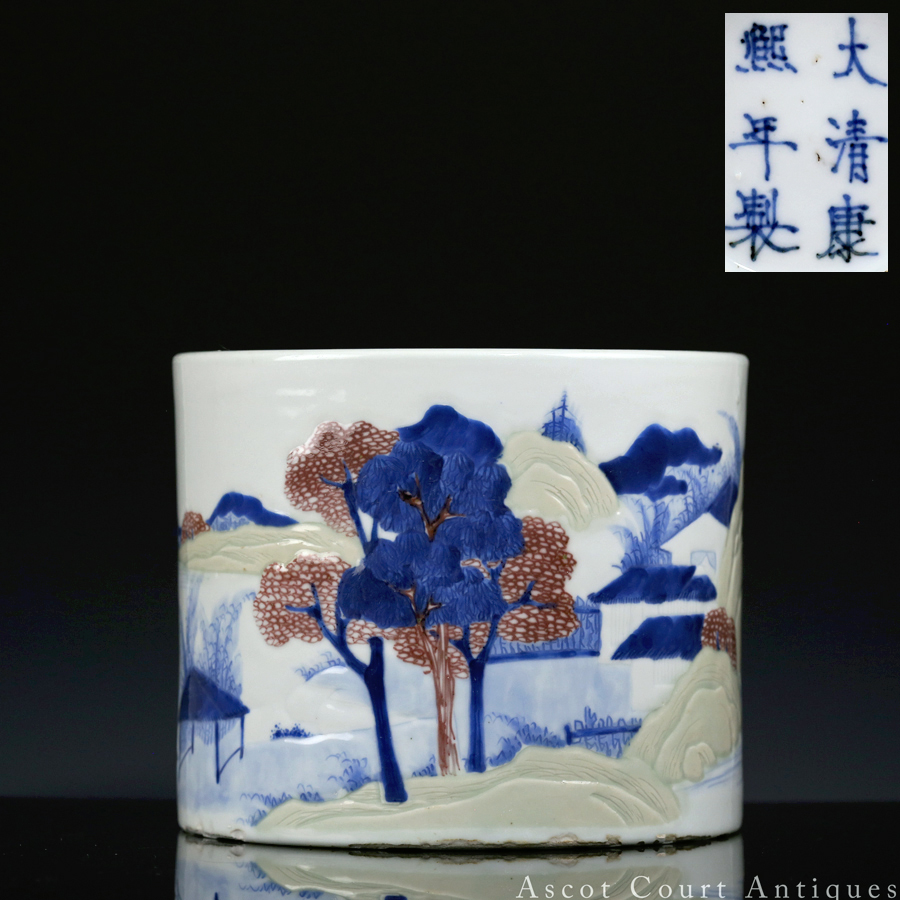 Kangxi Mark & Period Blue and White, Copper Red and Celadon Decorated Landscape Brushpot 清康熙 釉里三彩山水图笔筒