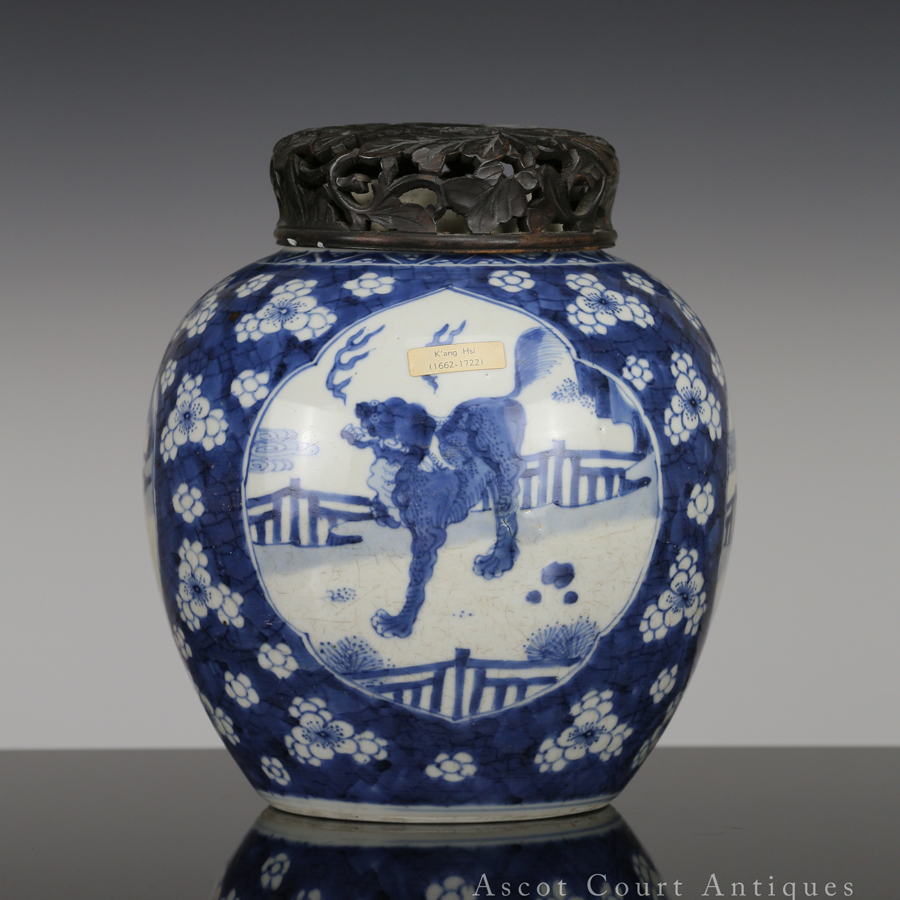 清康熙 青花冰梅瑞兽罐 Kangxi Blue and White 'Auspicious Beasts' Jar