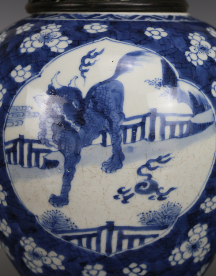 Kangxi Blue and White 'Auspicious Beasts' Jar